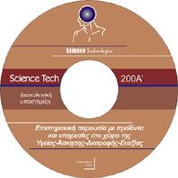 cd200a